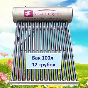 Солнечный коллектор Дача-Эконом XF-II-12-100 без контроллера