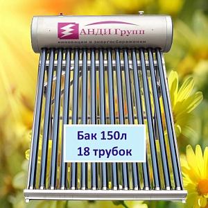 Солнечный коллектор Дача-Люкс XFS-II-18-150 с контроллером